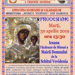 Comunicat de presă-Biroul de Presă al Episcopiei Sloboziei și Călărașilor