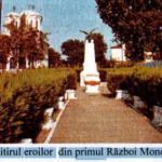 MONUMENTUL DE LA BISERICA EROILOR-de DONE SERBANESCU !